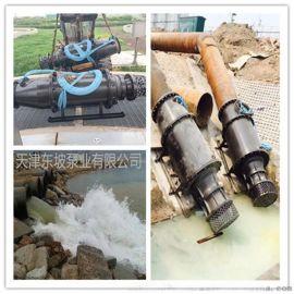 天津轴流泵生产厂家 排污式轴流泵