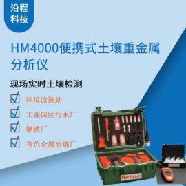 HM4000便携式土壤重金属分析仪现场检测