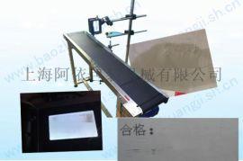 阿依360型小型在线喷码机 口罩喷号机 喷印机