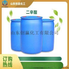 现货供应**化工原料二辛酯含量99.6%