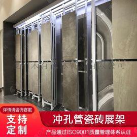 瓷砖展示架多功能立式旋转展架360度地砖陶瓷