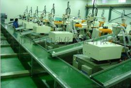 厂家定制平行皮带输送机 耐高温皮带输送机