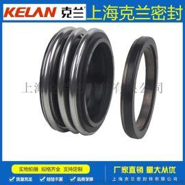 上海克兰,109橡胶波纹管机械密封 轴用机械密封