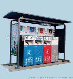 户外垃圾分类亭宣传栏垃圾屋环卫小区社区收集亭