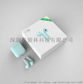 充電座充無線藍牙耳機 工廠i16無線藍牙耳機