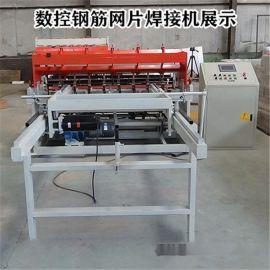广东云浮全自动排焊机厂家 网片点焊机资讯