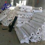 廠家直銷防水防漏三元乙丙(EPDM)防水卷材
