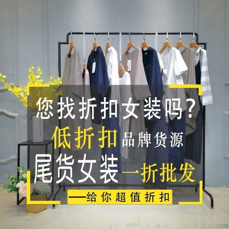 斐格利亚女装第五朵品牌女装尾货女式休闲裤香云纱品牌女装