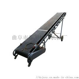 槽型爬坡输送机 升降可调节装车皮带机LJ