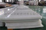 厂家生产定制防辐射含硼聚乙烯板