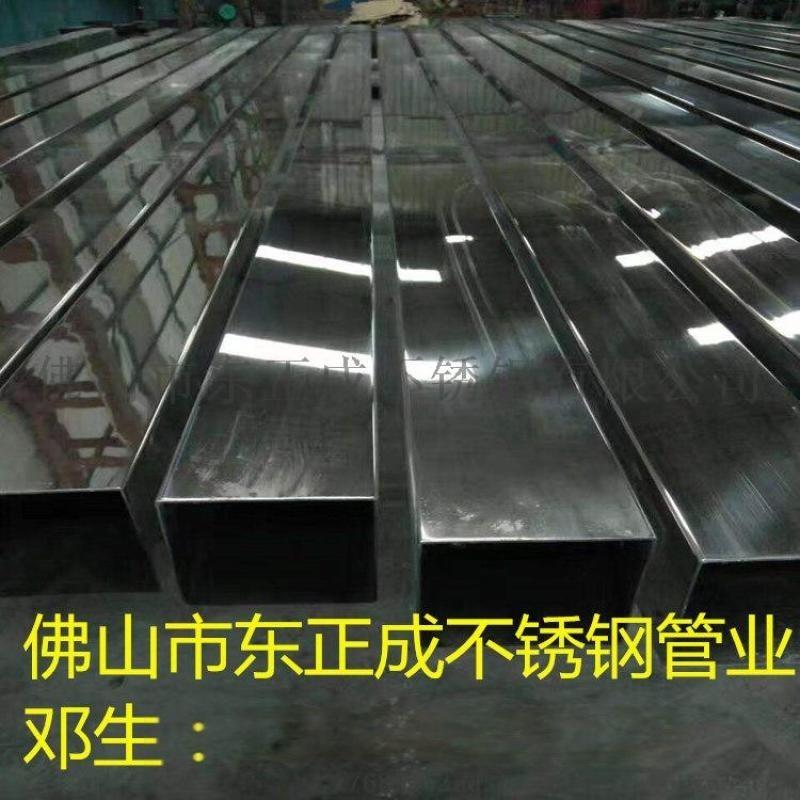 惠州不锈钢方管厂家,201不锈钢方管