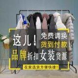 夢芭莎女裝連衣裙她衣櫃品牌女裝折扣公司品牌女裝批發女式羊絨衫女裝網上購物