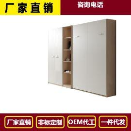 电动沙发隐形床 广州智造坊壁床隐形床 厂家隐形床