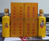 陶瓷酒瓶方形酒盒圆柱体保温杯uv打印机沧州实力厂家