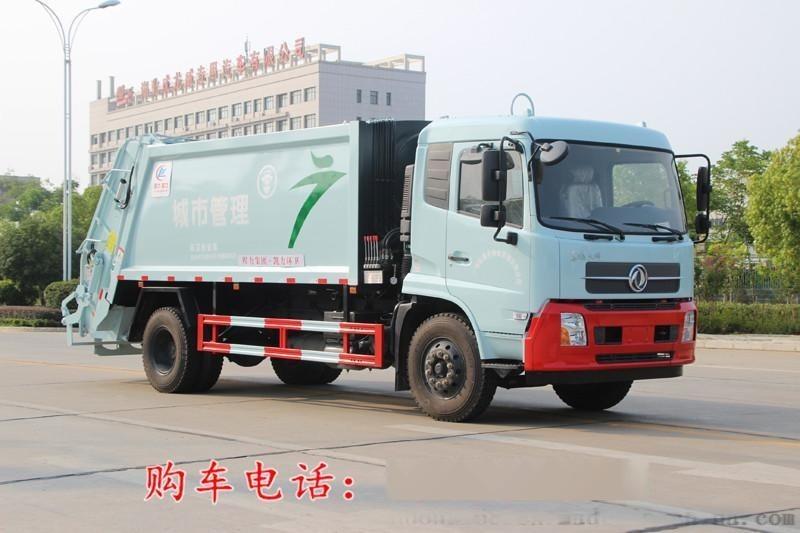 东风天锦12方压缩垃圾车