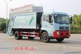 東風天錦12方壓縮垃圾車