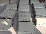 BJX51-20/16防爆接線箱