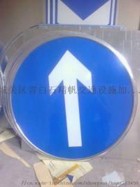 金昌道路标志牌制作交通安全标志牌生产厂家