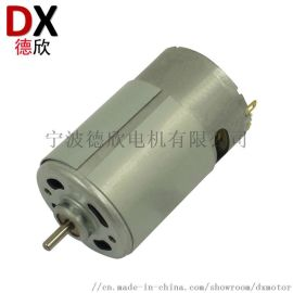 RS545慈溪直流微型电机 吸尘器电机