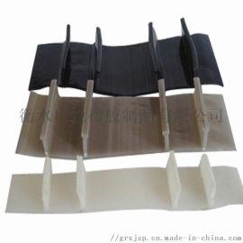 供应橡胶止水带,生产橡胶止水带,橡胶止水带厂家