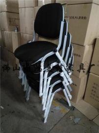 廠家直銷軟包布藝學生職員會議培訓椅帶寫字板可定制