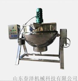 煮山楂罐头夹层锅 带搅拌可倾斜夹层锅