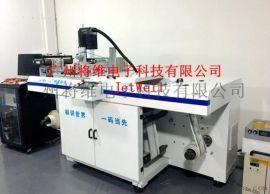 纸箱喷码机 板材喷码 塑料袋二维码条形码UV喷码机