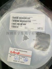 电感LPR6235-123优势热卖 线艺全系列订货