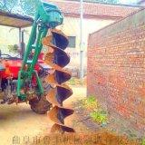 电线杆挖坑机钻坑机种植树挖坑机