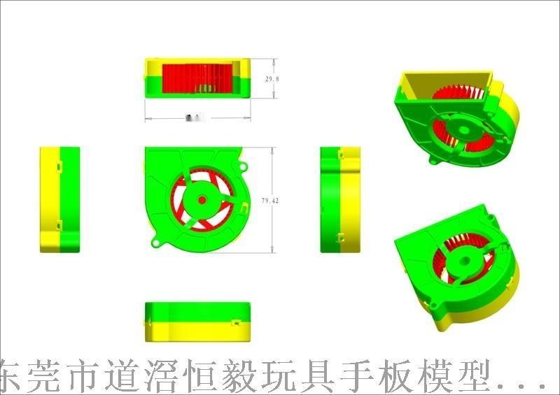 机器人抄数设计,智能产品抄数设计,结构设计