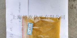 拜耳乐4920氧化铁黄