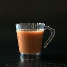 东莞鸿乐塑料杯定制PS一次性塑料咖啡杯8oz手柄杯
