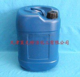 多功能金属清洗剂(LT-315)