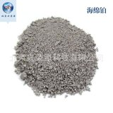 99.95%海绵铂粉10μm贵金属铂粒 海绵铂 催化剂用海绵铂 批发