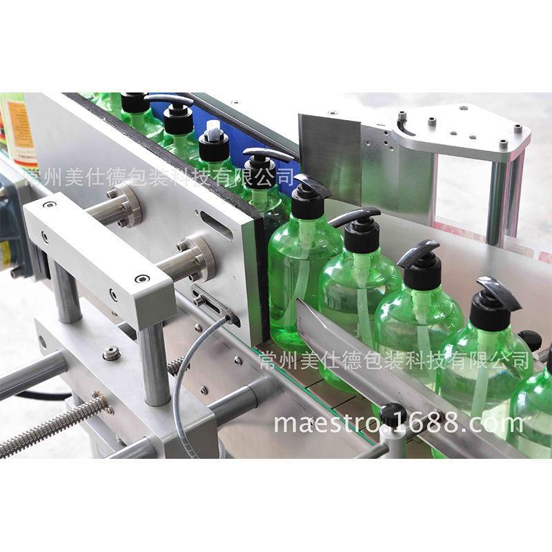 星盘式高速圆瓶贴标机小药瓶小圆瓶转盘式高速贴标机