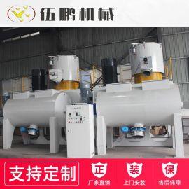厂家供应300/600高速混合机机组批发不锈钢混合机 高速混合机机组