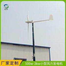 德州5000W小型风力发电机组