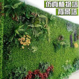 仿真植物墙绿植墙仿真草坪绿植墙阳台绿植墙面装饰绿色植物背景墙