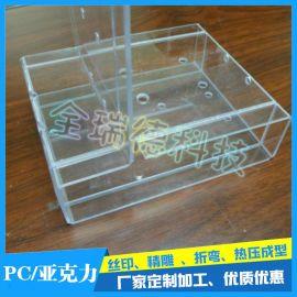 PC板深加工 PC丝印、PC折弯、PC板材雕刻、PC钻孔加工 承接加工