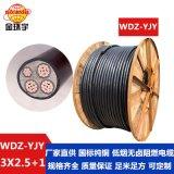 金环宇电线电缆 深圳WDZ-YJY 3*2.5+1*1.5平方电缆 低烟无卤电缆