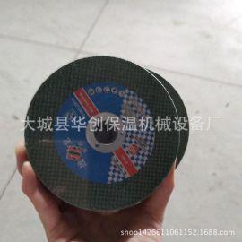 生产 喷气式热收缩机 热收缩包装机 砂轮磨片热收缩塑料袋包装机