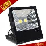 AE照明投光燈大功率戶外防水射燈廣告招牌燈防爆燈50150W100W