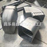 天津陽光房配件生產 陽光房鋁合金彎頭