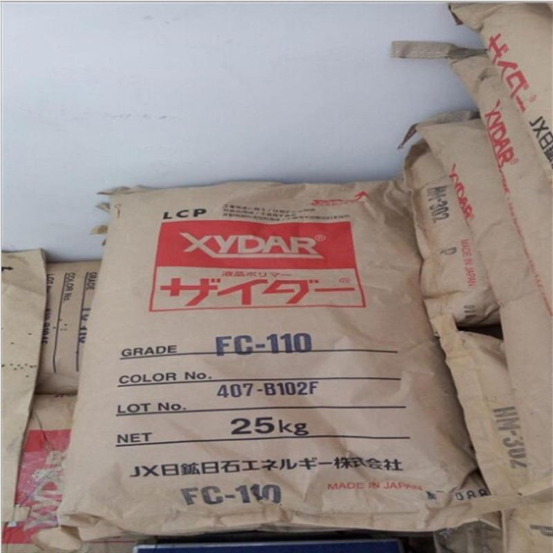 日本新石油化学LCP MG350BPRL/PRL 耐高温 阻燃 增强 防火低翘曲