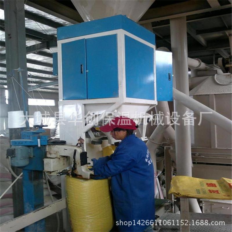 燃料颗粒包装机10-50公斤范围  面粉称重灌袋包装机 定量包装秤