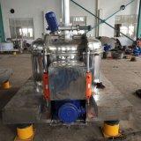 PGZ\SGZ全鋼刮刀下卸料自動澱粉離心機