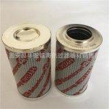 厂家直销 0160MA020BN 0160MA005BN 折叠滤芯 液压油滤芯