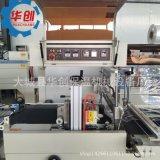 全自动BF-550边封机 滚边封切套膜塑封机 长型物裹膜热收缩包装机