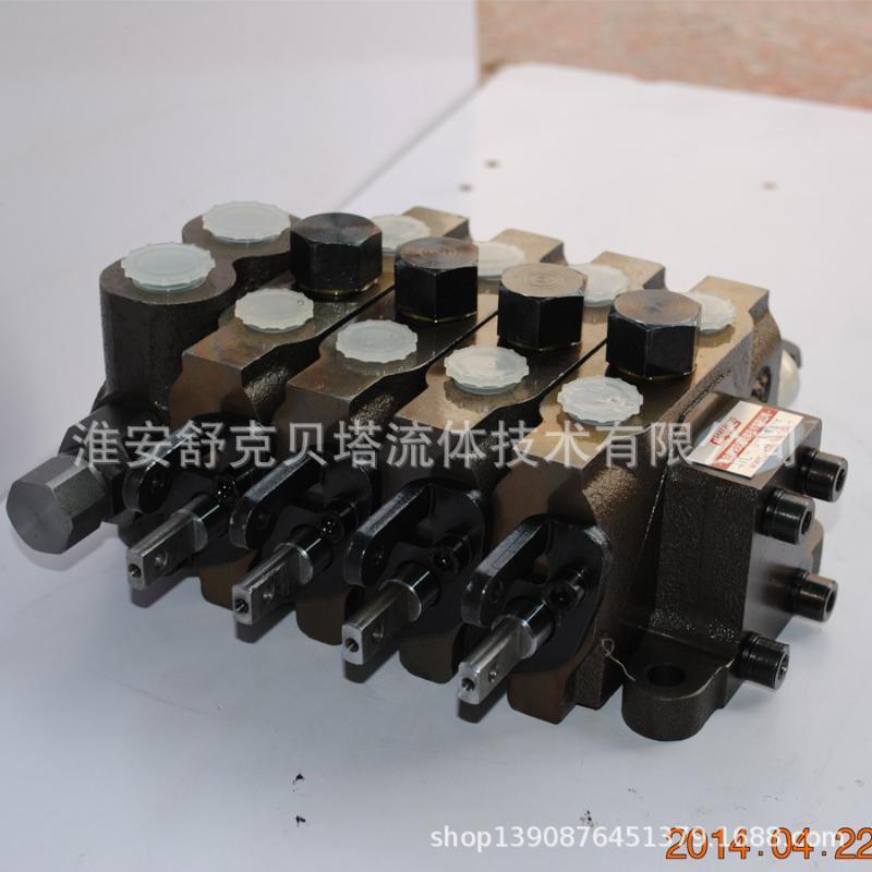 DL-8E-OW.3OT分片式液压多路换向阀