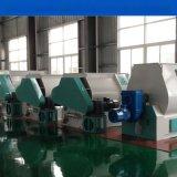臥式雙軸高效混合機, 飼料廠雙軸混合機